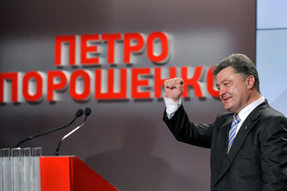 Poroshenko26-5-1